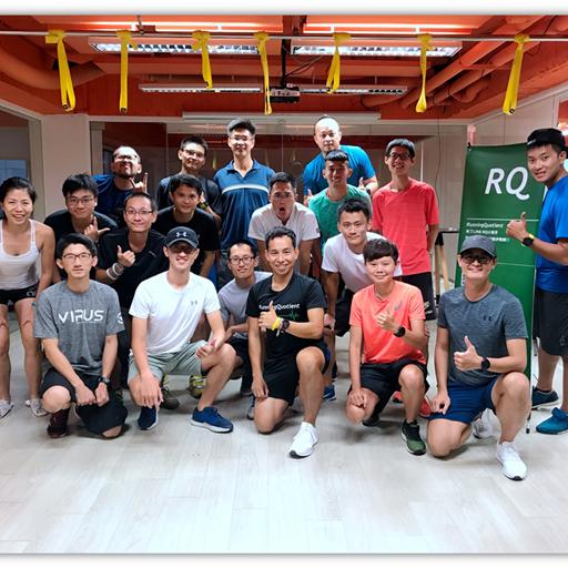 RunningQuuotient教練研討會:跑者的核心訓練