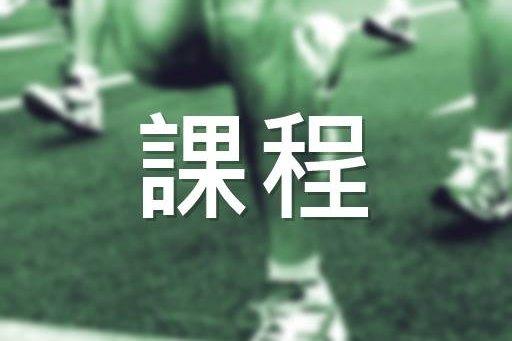 LEADER科學化跑團-秋季練功班Part2新北團