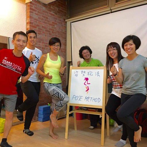 跑步技術團體班(台北週三)