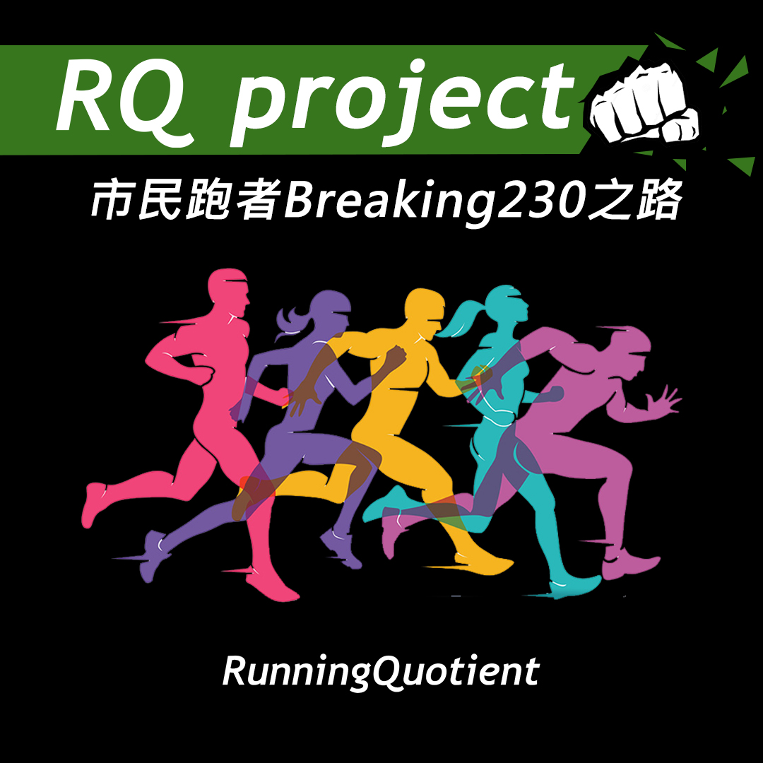 RQ project