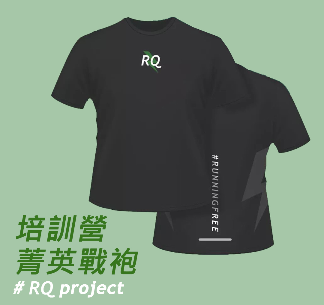 RQ project T shirt