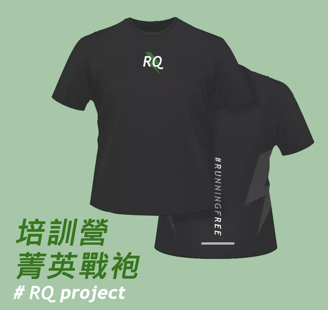 RQ project T shirt